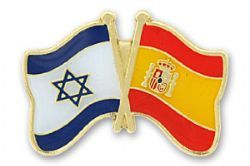 Spain issues arrest warrant for Israeli PM