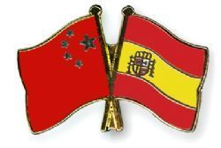 Spain Streamlines Visa Procedures for Chinese Citizens