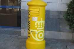Correos to cut 2'000 jobs in 2012